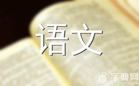 三峡文言文结构特点