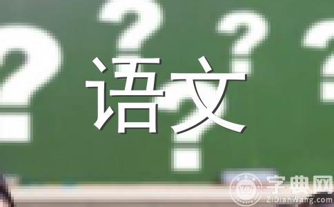 """判断正误(正确的打""""T"""",错误的打""""F"""")(1)《背影》是一篇记实散文。选自《朱自清选集》。()(2)记叙的顺序主要有顺叙,倒叙,插叙。《背影》运用的是倒叙写"""