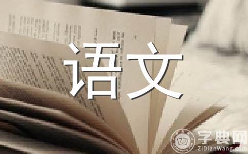 """书,光看是不行的,看个故事情节,等于囫囵吞枣,应该精读.然而还不够,进而要""""煮"""".问:简要写下对""""煮""""书的理解."""
