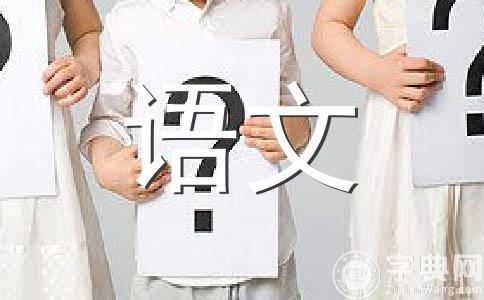 """【寻有关""""衣""""字的四字成语.例如衣香鬓影……形容衣服漂亮之类的.】"""