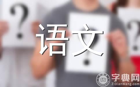 文中陈谏义的长厚具体表现在哪两个方面?他的话可以用论语中哪一句名言来概括?