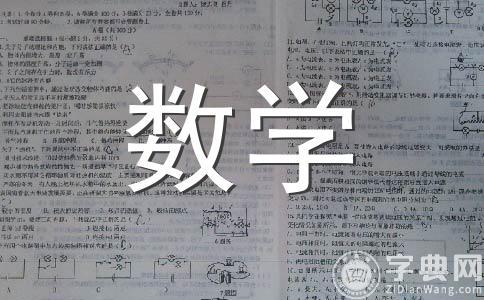 下列各式中,代数式()是x3y+4x2y2+4xy3的一个因式.A.x2y2B.x+yC.x+2yD.x-y