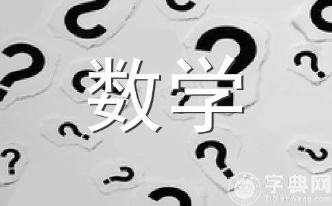 【sin4/5=α求α的值.2派+53度或2派+127度.我想知道答案是怎么来的.】