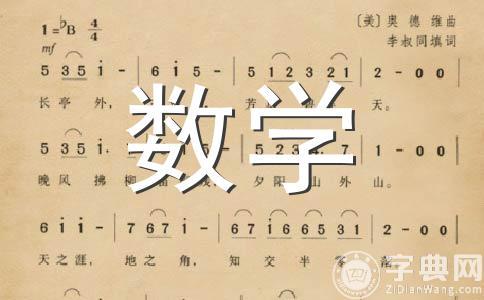 4又1/3-2又1/6+5又1/9-3又7/18+12又5/36简算大神,求回答