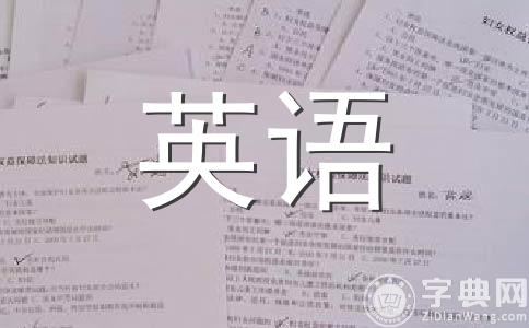 """英语中:""""13元3毛""""翻译成英文是?"""