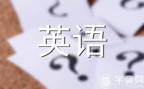 首字母填空.Ont___waytothepark.英语大侠们请帮帮忙.记住,是首字母填空!那个t是首字母~记住,是首字母填空!那个t是首字母~记住,是首字母填空!那个t是首字母~记住,是首字母填空!那个t是首字