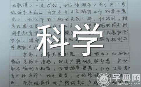 谁帮我看看这句子的语法?Chinahasprovidedmoreapplause,morehonorand,ofcourse,moreprofitwherethisscientistisconcernedthananyothercountries.比起其他的国家,就这位科学家而言,中国给了他更多的掌声,更多
