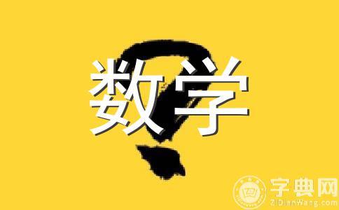 【北京市哪个书店有卖初一数学课本的北京市丰台区实验中学留作业让预习初一的知识但没给课本怎么办在哪里买我去了西单新华都没卖的谁知道有卖的不是不是不是不是不是不是人教】