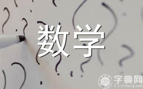 现在北京初中使用什么数学课本(初一到初三;详细一些)还有各区使用的课本一样吗?本人想应聘家教在北京读书大一需要回忆一下那段记忆