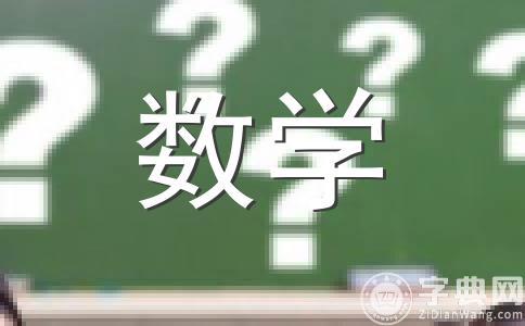 初中数学一元二次方程求根公式