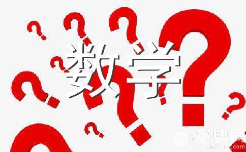 初三数学概念中心对称是否算是轴对称?