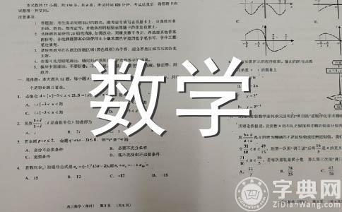 七年级下册数学练习册P4习题12.2(2)的第5.题