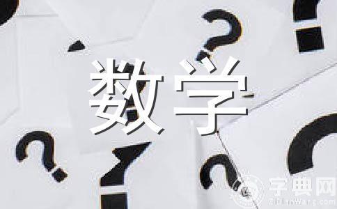 若(χ平方+nχ+3)(χ平方-3χ+m)的展开式中不含χ平方、χ三次方项,求m-3n的值.初二数学同步导学第十五章整式的乘除与因式分解的单元检测