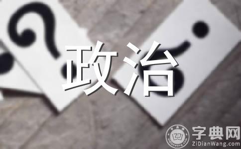 【柳河东集中的:人或怜之,日思高其位,又好上高,极其力不已,至坠地死这句话是什么意思?】