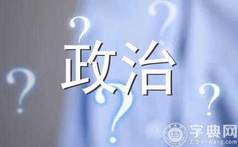 【结合材料一分析明代南京城墙体现了哪些文化生活的道理】