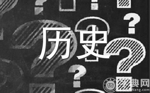 """年号是封建皇帝纪年的名号,由西汉武帝首创,他的第一个年号为""""建元""""。以后每个朝代的每一个新君即位,必须改变年号,叫做改元。""""贞观""""是下面哪个皇帝的年号()A.B.C."""