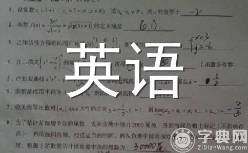【英语翻译高一英语课文NEWZEALAND的全文翻译啊】