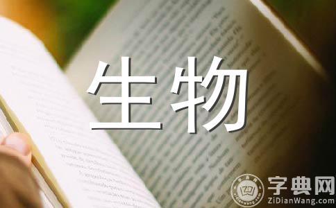 高中生物新课标和江苏省的区别大么买了本生物53,我是江苏的,之后才发现有江苏省专用版,本人是生物学渣,所以才买的表示不知道我为什么区别,但是想重新买,