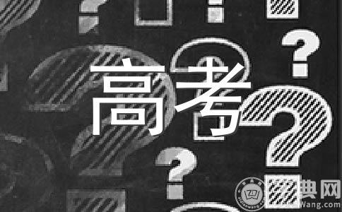 2015重庆研究生招生分数线是多少?