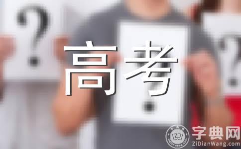 想考中戏 很向往北京 但是中戏的考试压力有很大 该怎么坚持梦想