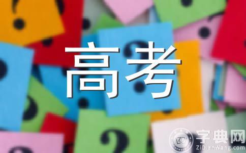 我是这届江苏省理科考生,总分326,选修双C,我想问有二本上么