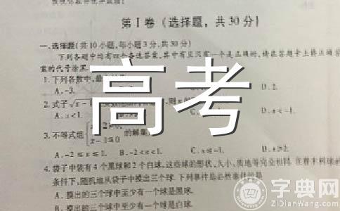 北京2012年高考报名时间是什么时候?
