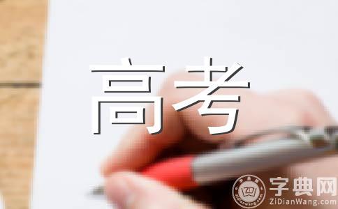 我要学英语