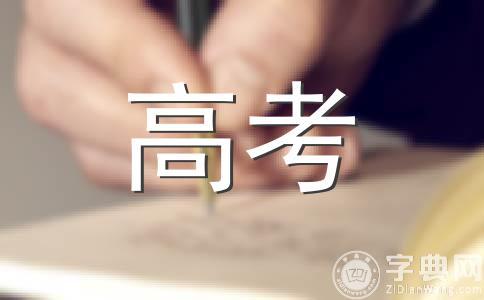 王老师,每天早上起来背单词会有效果吗?