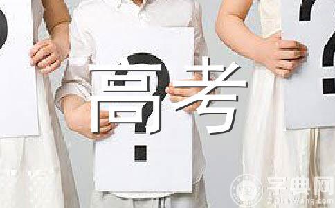江西高考改革2016会有什么变化