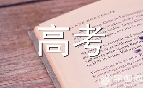 [挑战]请问下,,浙江的昌化职业高中可以参加高考么,,,是不是要分什么重点班什么的???
