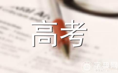 [挑战]大连外国语学院2011年在河北省理科录取分数线是多少呢?