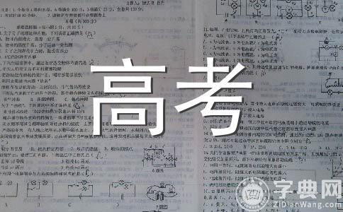 北京2012年美术专业统考什么时候?