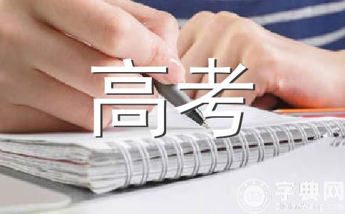 江西应用科技学院高考后单招是真的吗
