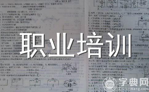 通过名校教育【名校志向塾】的培训被日本重点大学录取率高吗?