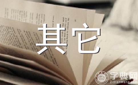【matlab中sin(sin(time).*time*10)什么意思】